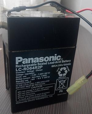 Bateria panasonic recargable lc-r064r2p